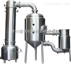 FCE江蘇強制循環蒸發器/外循環蒸發器/蒸發結晶器/廢水蒸發結晶器