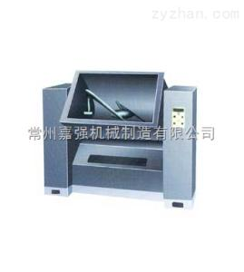 CH槽型混合機 槽式混合機 槽形攪拌機 槽式攪拌機