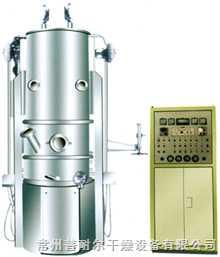 FL型天津沸騰制粒機|天津沸騰制粒機價格|天津沸騰制丸機|天津沸騰制丸機價格