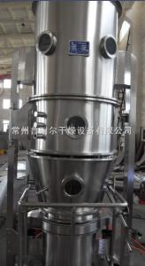 FL型江蘇|蘇州沸騰制粒機|江蘇|蘇州沸騰制粒機價格|江蘇|蘇州沸騰制丸機|江蘇|蘇州沸騰制丸機價格