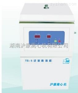 TS5TS10臺式離心過濾機價格