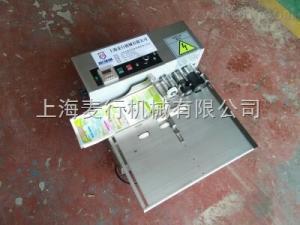 MH-DSJ1002016年上海紙張點數機|說明書點數機|卡片點數計數機