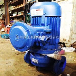 ISGB型ISGB型不锈钢防爆立式管道离心泵