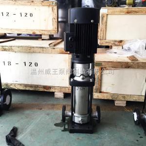 QDLF型QDLF立式多级不锈钢离心泵