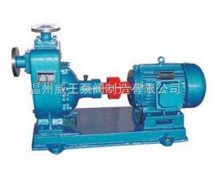 家用工业专业自吸式水泵/ZW/ZX型高效离心自吸泵/旋涡泵/管道泵