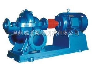 S型單級雙吸離心泵生產廠家,價格,結構圖