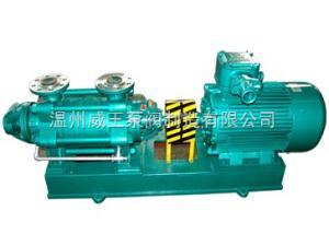 D型卧式多级离心泵生产厂家,价格,结构图