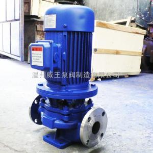 IRG型IRG型立式單級單吸熱水泵熱水管道增壓泵