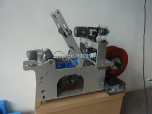 MH-L30BY上海厂家半自动圆瓶贴标机