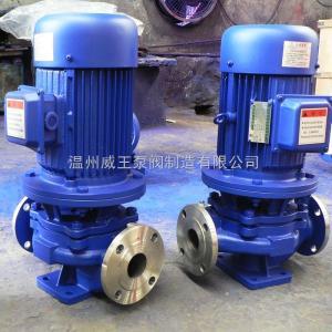 IHGB型IHGB型立式不锈钢防爆管道离心泵永嘉威王制造