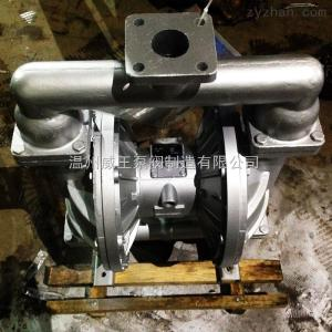 QBY型BQY氣動隔膜泵廠家,鋁合金氣動隔膜泵不生銹