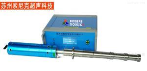 JY-Y202GZ中式大功率超聲波中藥萃取機廠家