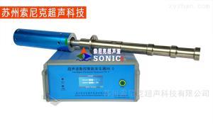 JY0Y203GG嘉音牌3000W中式超聲波中藥萃取成套設備