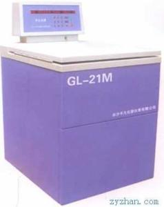 GL-21M/GL-21MC高速冷冻离心机