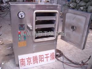 FZG -20中藥材真空烘箱