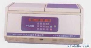 TGL-16A/20M臺式高速冷凍離心機