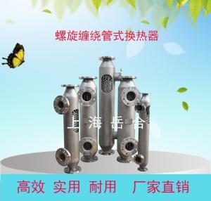 YH-KX-800供應節能降耗高效岳合YH汽水換熱機組