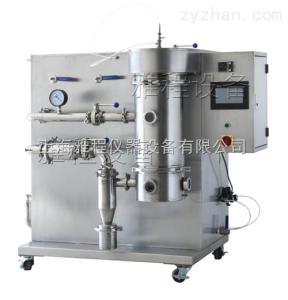 噴霧冷凍干燥機