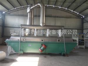 振动流化床ZLG-10X2型振动流化床干燥机系统描述