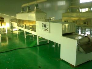 VYS-30HM微波中藥材烘干殺菌機