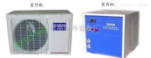 EPC35S分體冷水機,小型冷水機