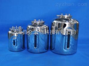 BLBIO不銹鋼補料罐