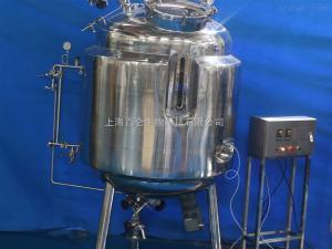 BLBIO磁力搅拌罐