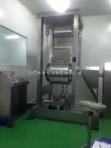 TY-100L超微粉碎机设备