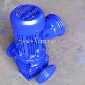 YGYG型立式單級單吸防爆油泵