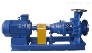 IH型IH不锈钢化工泵 IH125-100-400 卧式离心泵 耐腐蚀化工泵