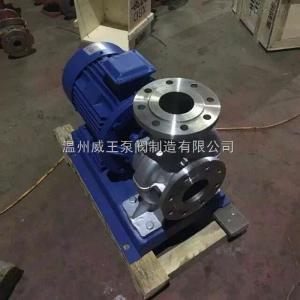 ISWH供应ISWH不绣钢卧式管道离心泵 卧式管道泵 不锈钢水泵