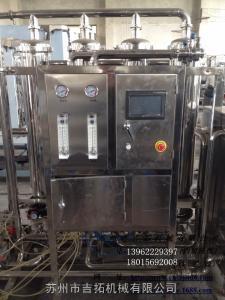 RO型 CL型RO型系列反滲透裝置