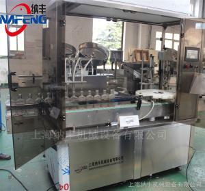 NFGX100-500酒类灌装生产线