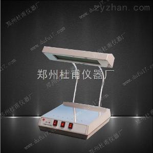 ZF-7廠家直銷 紫外分析儀