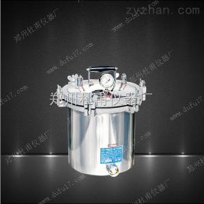LDZX-30KBS各種型號高壓滅菌鍋 廠家供應