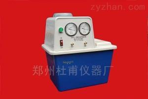 SHZ-3循環水式多用真空泵 防腐不銹鋼