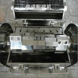 CSJ-350珍珠粗碎机 白糖粗粉机 高效粗碎机,常州倍成供应
