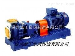 65ZW40-25 铸铁ZW自吸排污泵不锈钢防爆自吸泵 化工原料