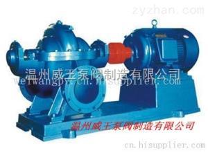 S型S型單級雙吸離心泵清水給水泵廠家提供型號規格結構圖