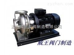ZS型ZS型不銹鋼臥式單級離心泵鑄鐵泵耐腐泵廠家提供