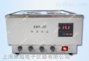 EMS-10全國熱銷EMS-10磁力攪拌恒溫水浴鍋