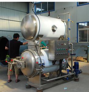 700供應全自動小型實驗型殺菌鍋