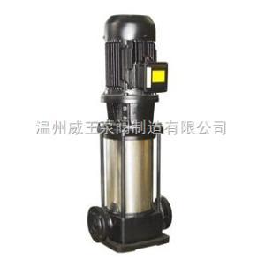 GDL型立式多級管道離心泵|立式多級離心泵生產廠家,價格,結構圖