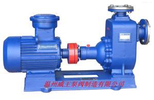 CYZ-A型CYZ-A型自吸式離心油泵、移動式自吸泵、防爆自吸抽油泵