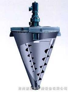 DSH系列遼寧|沈陽雙螺旋錐形混合機,遼寧|沈陽雙螺旋錐形混合機價格,遼寧|沈陽錐形混合機報價