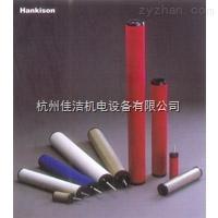 齊全精密過濾器濾芯E7-20L E7-24LE7-28L