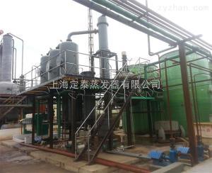 废水蒸发器、废水蒸发器价格