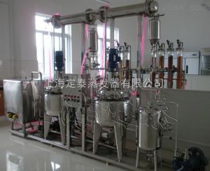濃縮器廠濃縮器價格