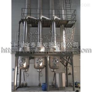 三效降膜蒸發器-專業定制