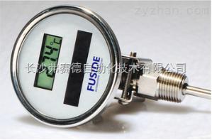 7604 太陽能電子溫度計